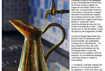 Clémence Vernoux : juin 2017